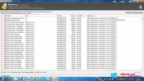 Petikan skrin Recuva untuk Windows 8