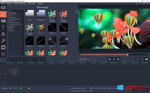 Petikan skrin Movavi Video Editor untuk Windows 8