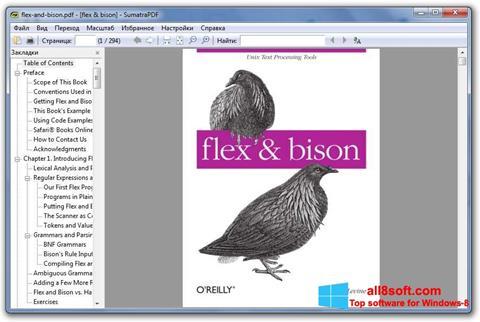 Petikan skrin Sumatra PDF untuk Windows 8